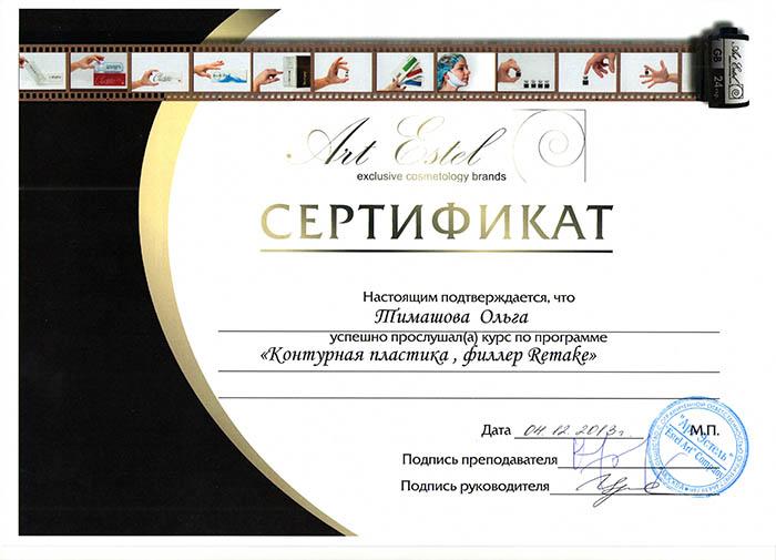 национальное общество диетологов официальный сайт