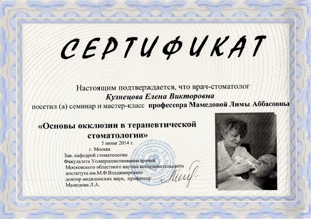 Пушкино семейная клиника телефон